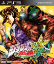 jojo-s-bizarre-adventure-all-star-battle_Playstation3_cover