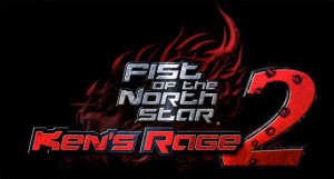 fist_of_the_north_star_kens_rage_2_002-e1363948304410